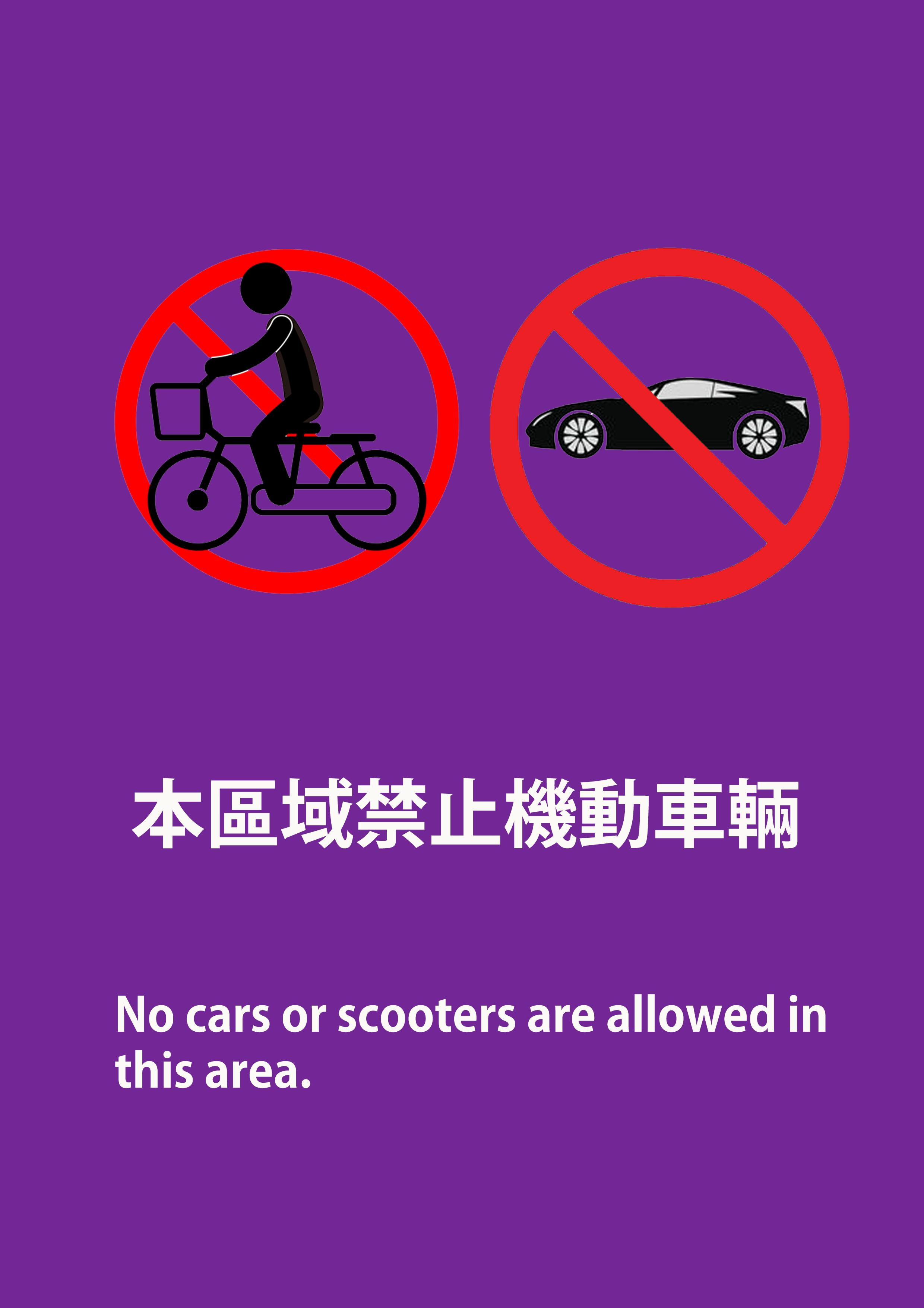 CARS; SCOOTER