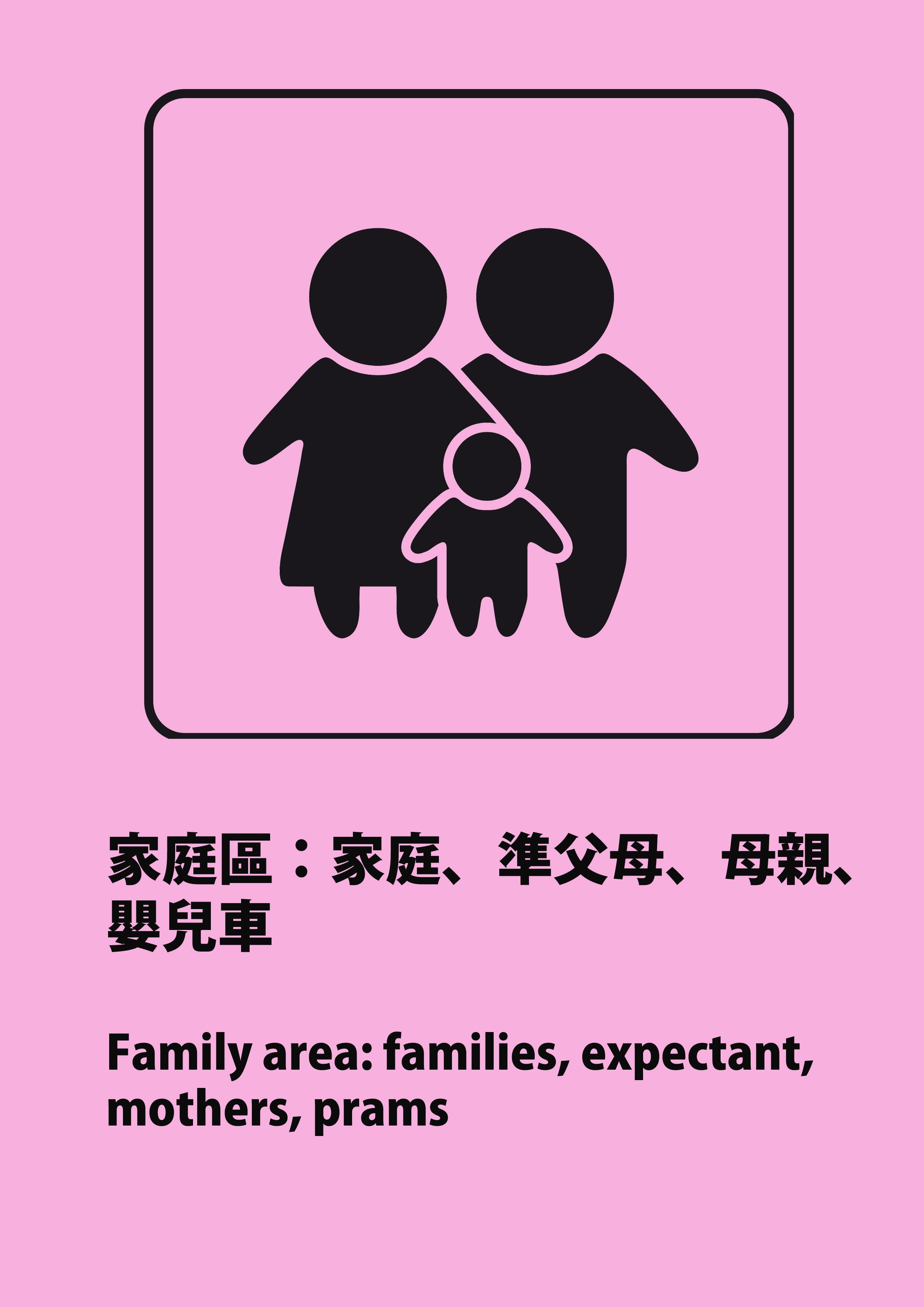 FAMILIEZONE