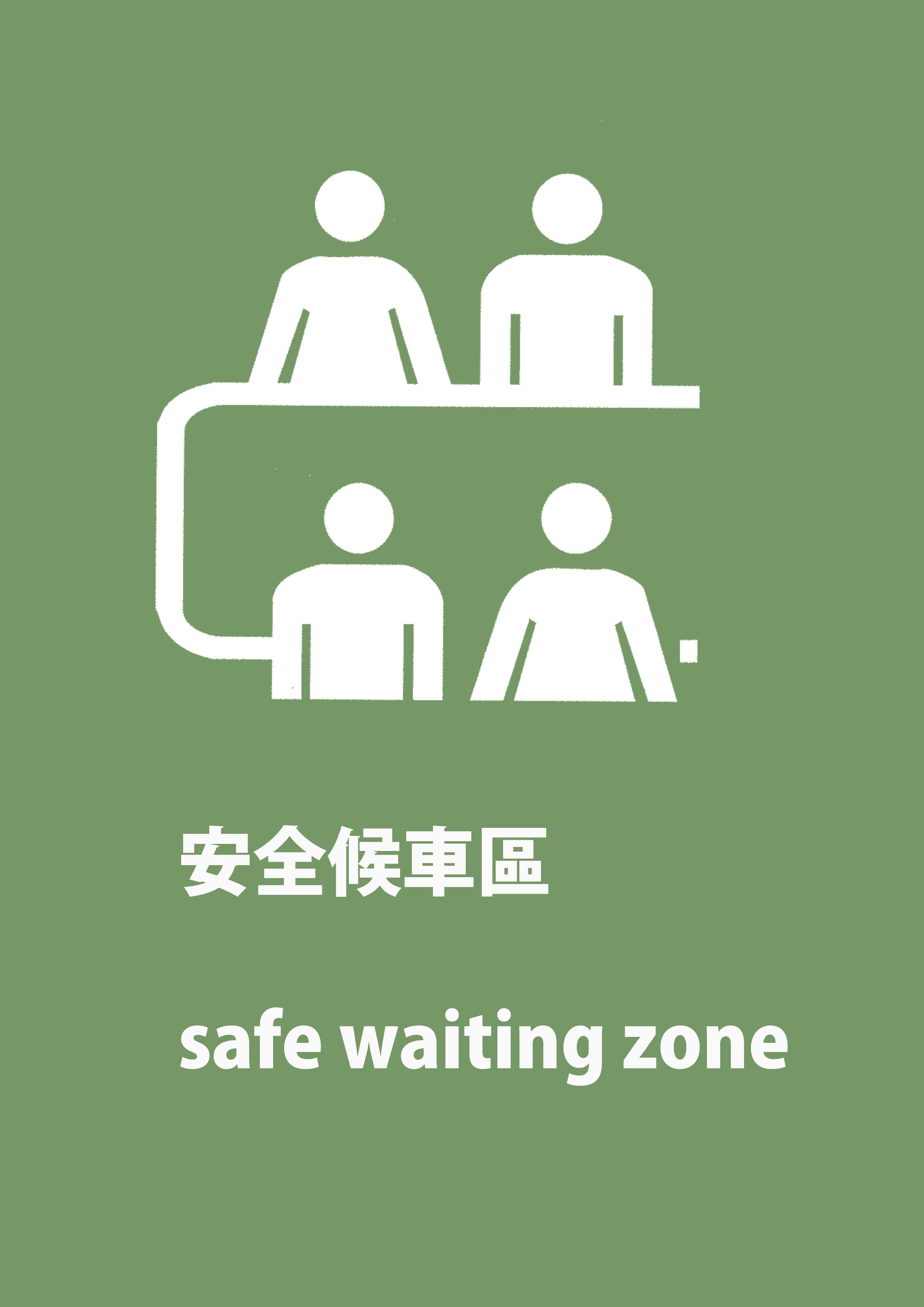 SAFE WAITING ZOE
