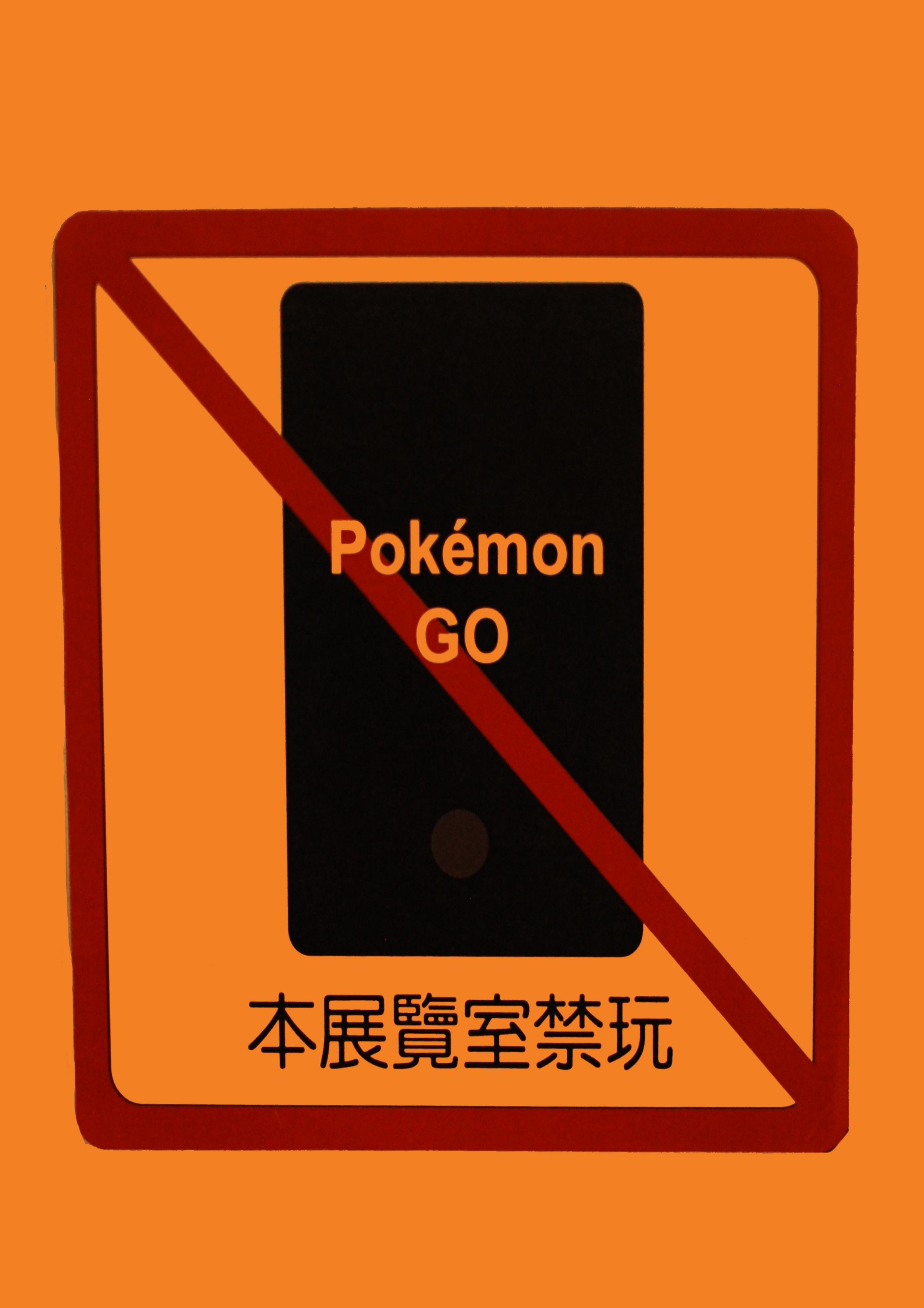 pokemon_go_orange