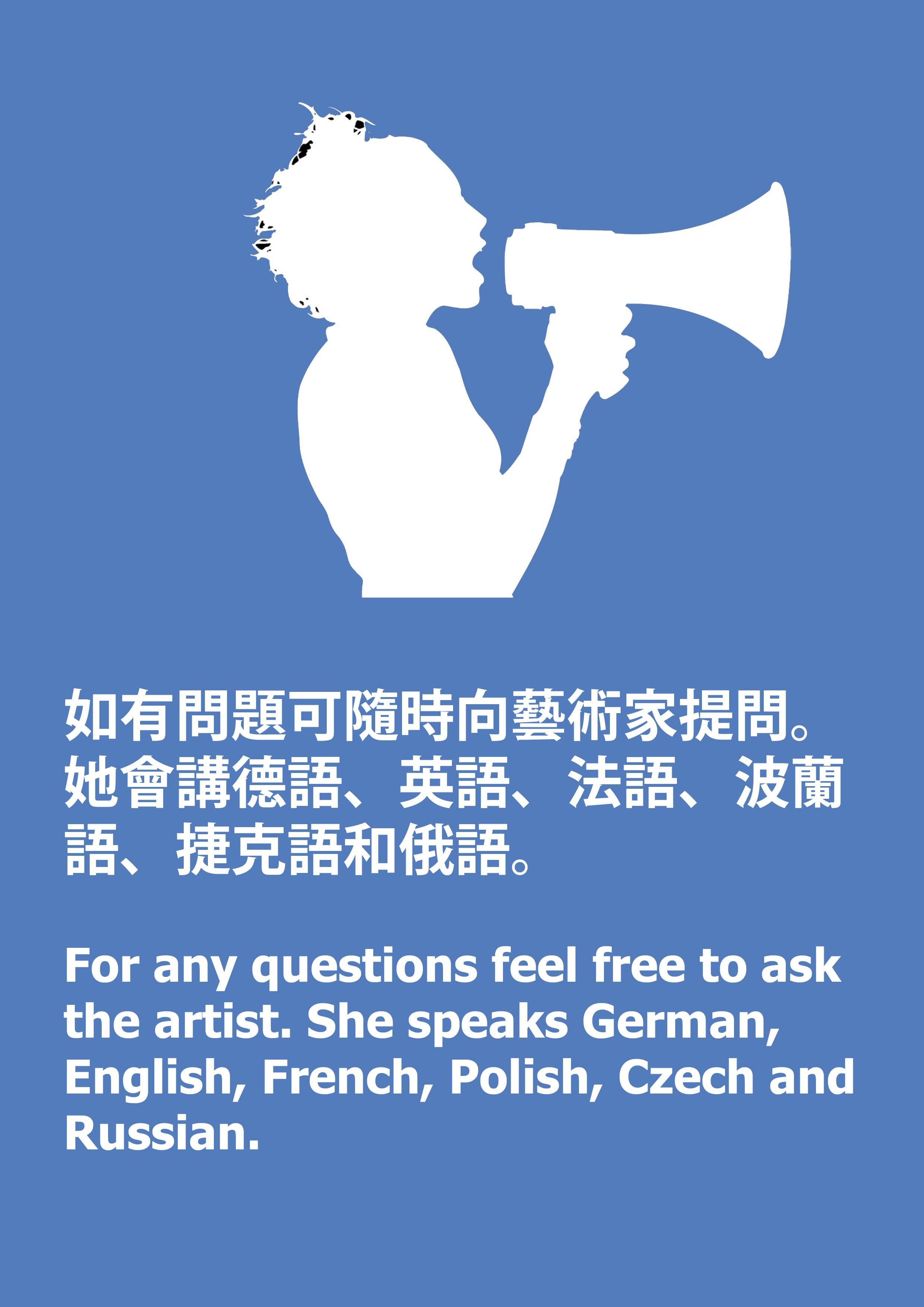 speaking_artist